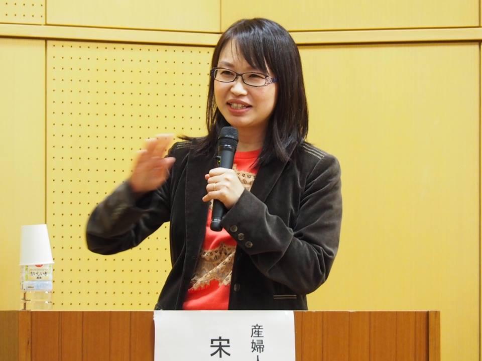筑波大学にて講演