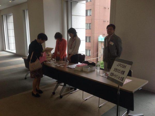 議連応援団の勉強会全国キャラバン大阪に協力させていただきました