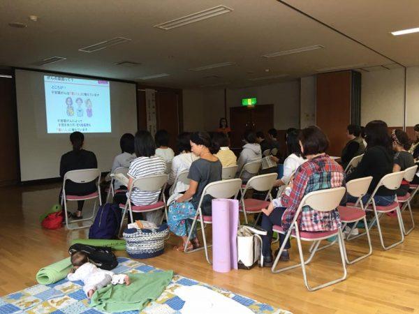白馬村での講演会が始まりました。