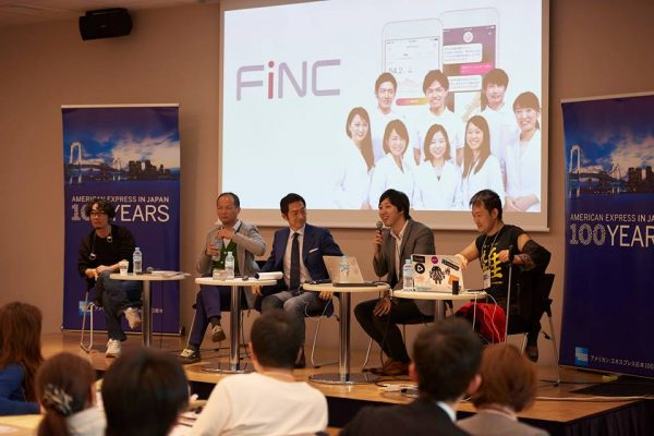 Social Entrepreneur GatheringCollective Action for the Next 100 yearsに参加