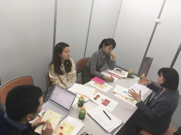 ニュースレター編集会議