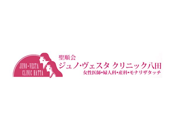 医療法人社団聖順会 ジュノ・ヴェスタクリニック八田
