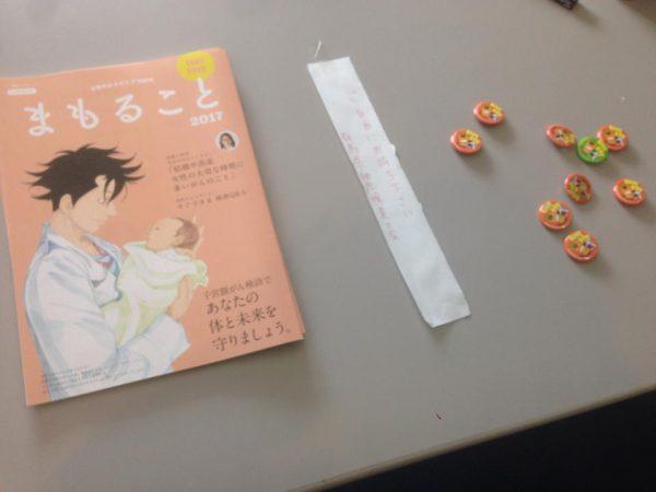 日本臨床細胞学会最終日。