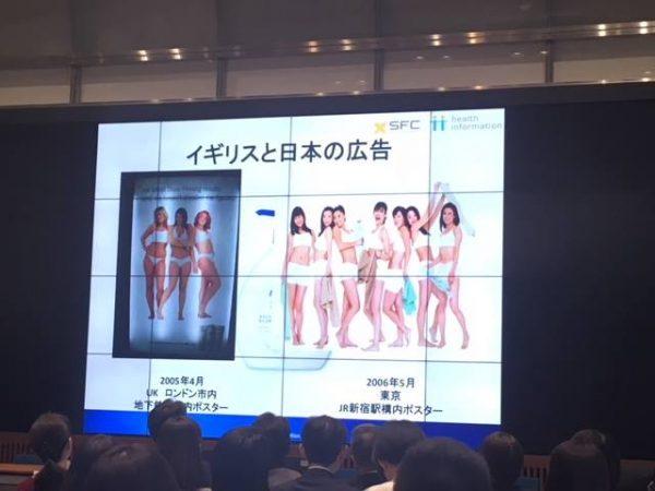 いいこと@慶応大学に参加しています