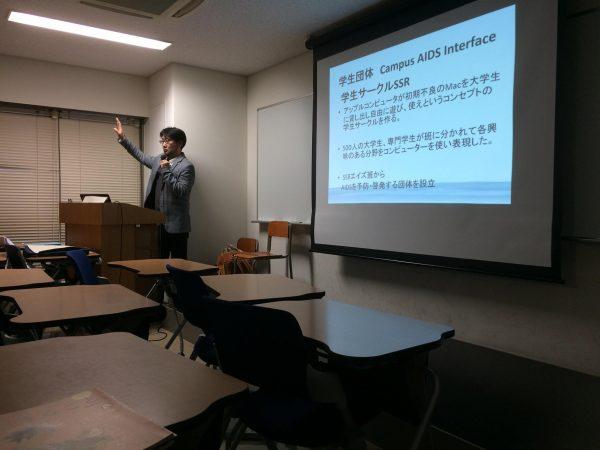 東京医科歯科大学での講演