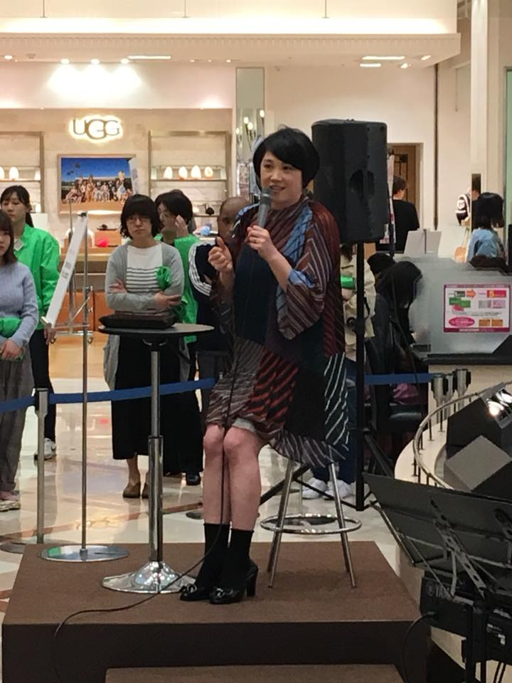 須磨パティオでの原千晶さんのトーク