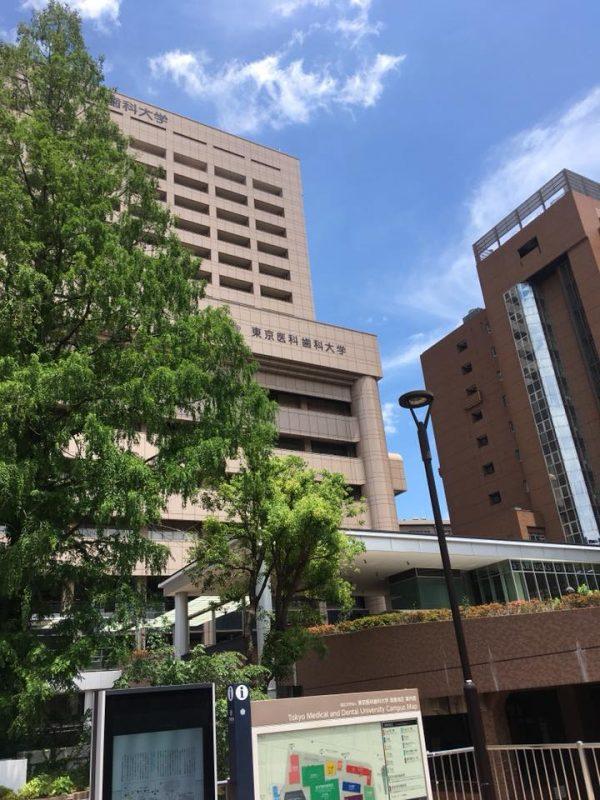 東京医科歯科大学で講演をしました