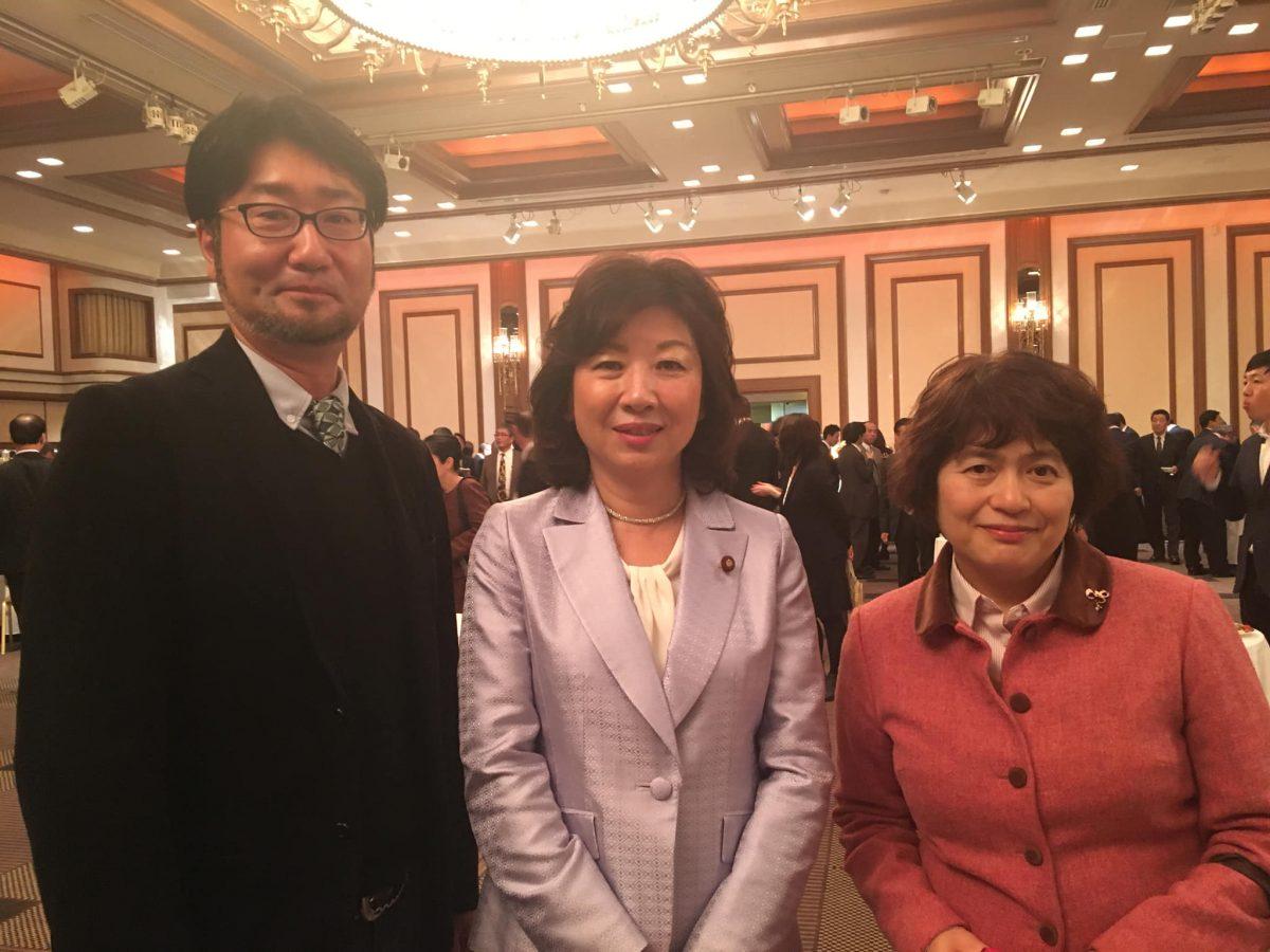野田聖子会長の政治パーティーに参加して来ました!