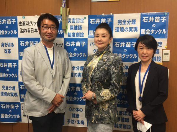 石井苗子参議院議員と面談を行いました